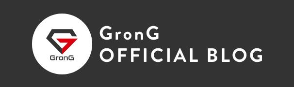 GronG公式ブログ