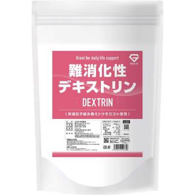 難消化性デキストリン2kg