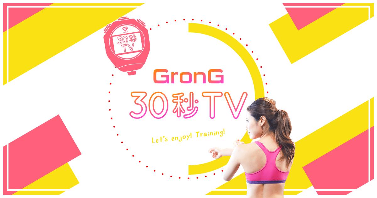 GronG GTAKU TV