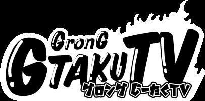 GronG GTAKU TV グロング じーたくTV
