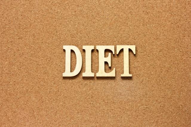 今日から始められるダイエット~その運動と食事法(初級編)