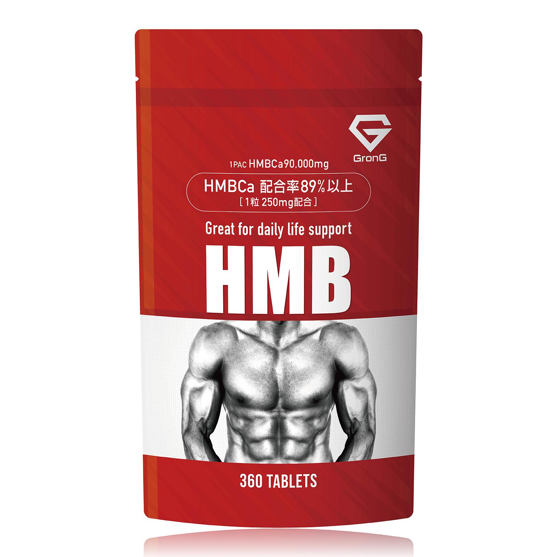 HMBサプリメント 360タブレット
