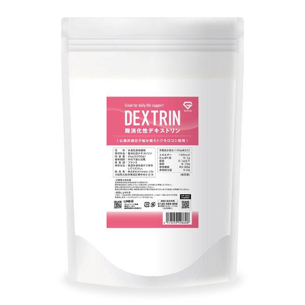 難消化性デキストリン 2kg