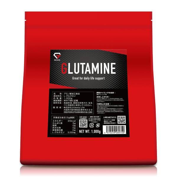 グルタミン 1kg