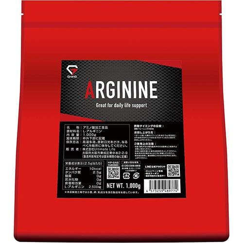 アルギニン 1kg - 01