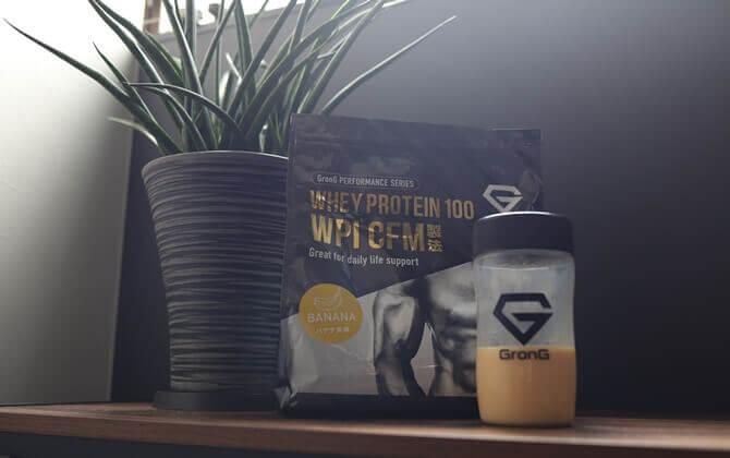 朝のプロテイン(タンパク質)摂取にはどんな意味があるのか?