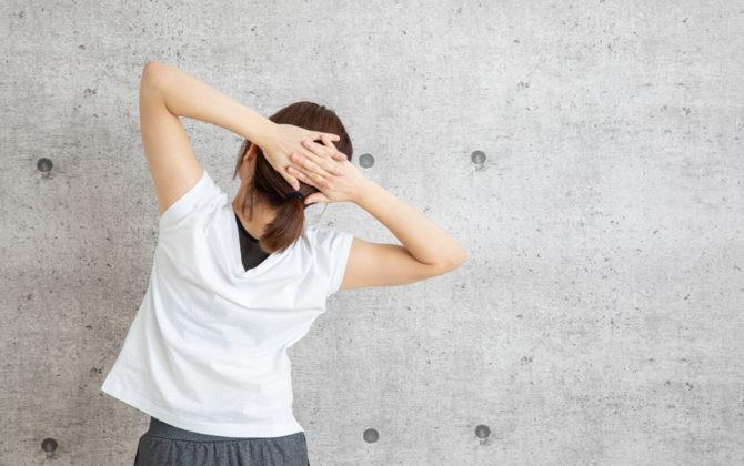 肩こりを解消するための簡単ストレッチ8選