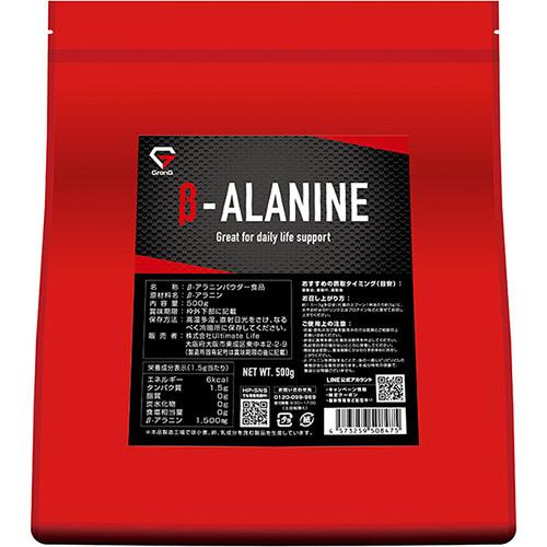 β-アラニン(ベータアラニン) 500g - 01