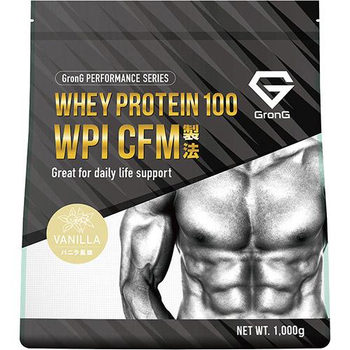 ホエイプロテイン100 WPI パフォーマンス バニラ風味 1kg - 01