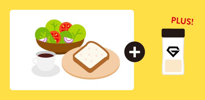 炭水化物、食物繊維を摂り、プロテインをプラスする