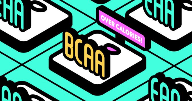 BCAAは太る?太らないための活用法を解説