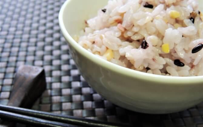 雑穀米の食べ方
