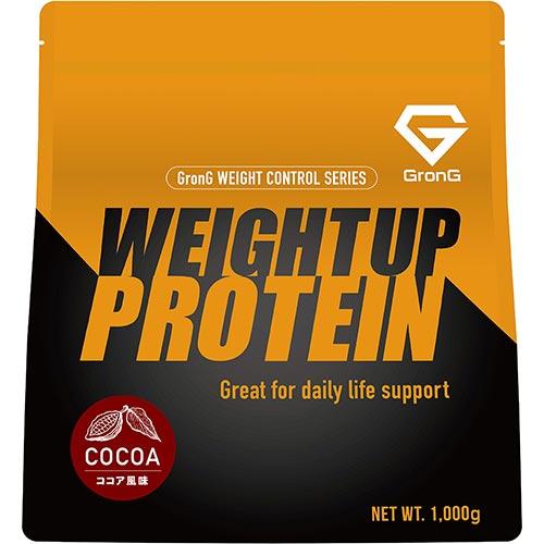 ホエイプロテイン100 ウェイトアッププロテイン ココア風味 1kg - 01