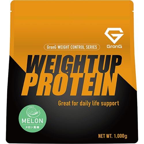 ホエイプロテイン100 ウェイトアッププロテイン メロン風味 1kg - 01
