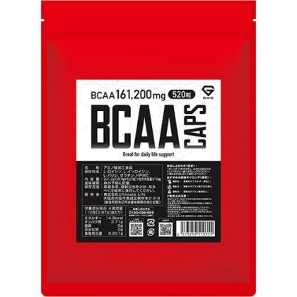 BCAA カプセル 520粒
