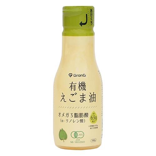有機えごま油 - 01